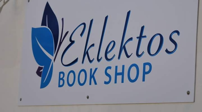 Visit Eklektos, Elounda's Bookshop