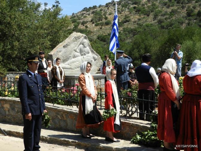 Kritsotopoula Memorial Day