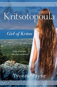 Kritsotopoula screen version