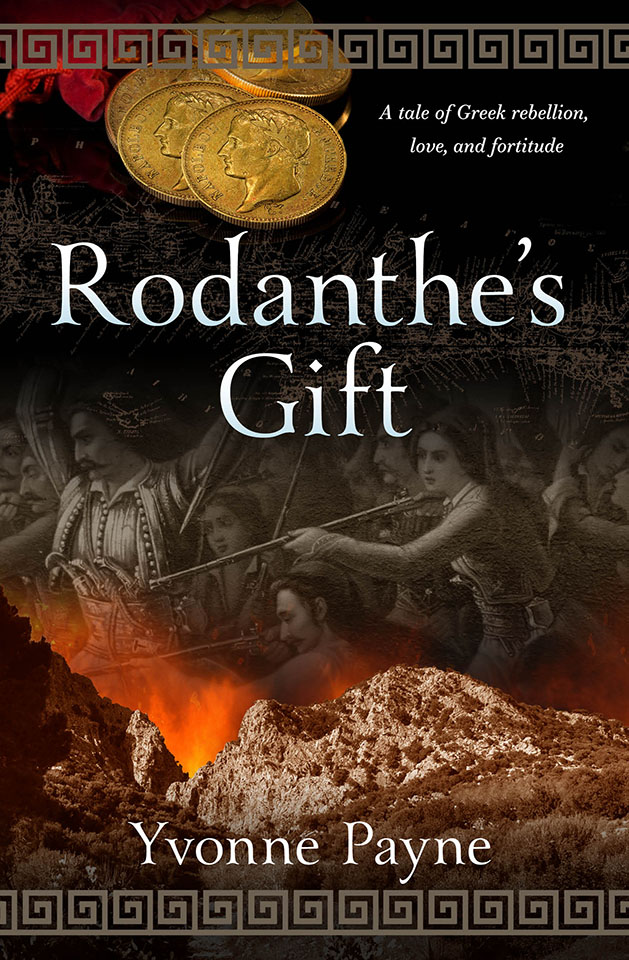 Screen version Rodanthe's Gift