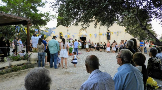 August 15 celebration for the Virgin Mary