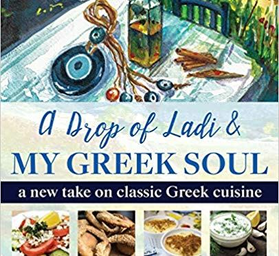 Greek cookery book with a big difference